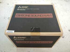 ☆未使用品 DIATONE サウンドナビ NR-MZ200 未開封品 送料無料