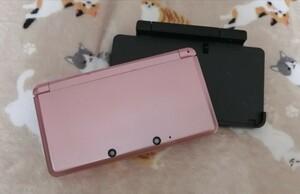 3DS本体&充電台