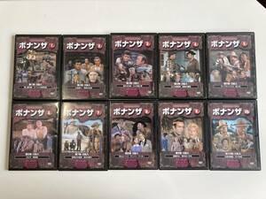 DVD「ボナンザ」10枚セット セル版