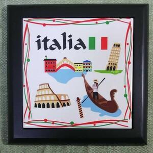 鍋敷き イタリア柄 陶器 コロッセオ ピサの斜塔 ゴンドラ