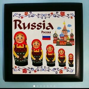 鍋敷き マトリョーシカ柄 陶器 ロシア 雑貨