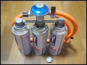 ★CB缶(3連)→OD缶変換アダプター・ガスレギュレーター・ホースセット