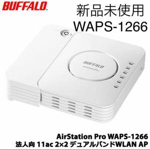BUFFALO WAPS-1266 新品未開封