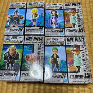 ワールドコレクタブルフィギュア ONE PIECE STAMPEDE 7種類8個セット ワーコレ スタンピード STAMPEDE