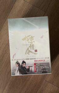 陳情令 Blu-ray BOX 1+2+3 全巻 日本語字幕【初回限定版】