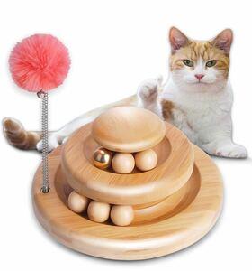 猫おもちゃ ぐるぐるタワー ボール 知育玩具 ペット用品 猫じゃらし