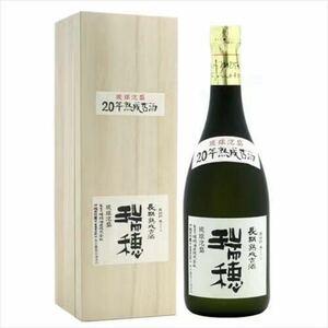 【沖縄限定品】瑞穂20年長期熟成古酒