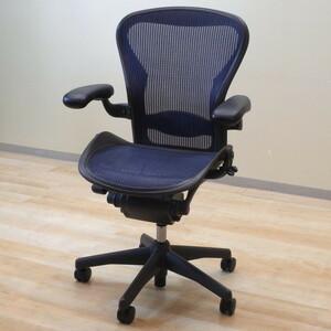 Herman Miller ハーマンミラー Aeron chair アーロンチェア ネイビーブルー Bサイズ フル装備 前傾チルト オフィスチェア 事務椅子 BR6162