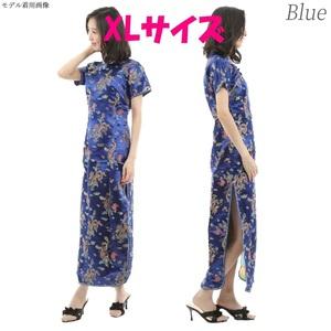 ハロウィン コスプレ チャイナドレス ロング 龍 仮装 ブルー XL