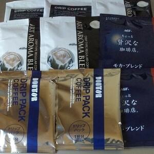 ドリップバックコーヒー9袋