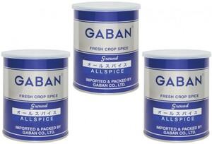 GABAN オールスパイス(缶) 180g×3個   【ミックススパイス ハウス食品 香辛料 パウダー 業務用 百味胡椒】