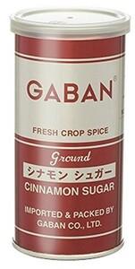 GABAN シナモンシュガー (缶) 140g   【ミックススパイス ハウス食品 香辛料 パウダー 業務用】