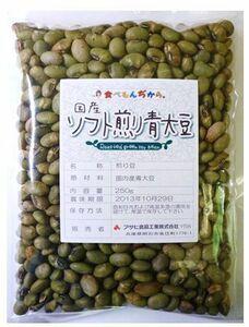 豆力 無添加 国産ソフト煎り青大豆 250g  【国内産、素焼き、青大豆、炒り大豆】