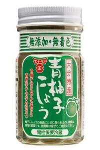 フンドーキン 青柚子こしょう 50g  【フンドーキン醤油 こだわり 大分 ゆず胡椒 無添加 無着色】