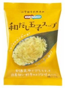 NATURE FUTURe 和だし玉子スープ  8.9g×10食    【コスモス食品 フリーズドライ 国産 国内産 化学調味料無添加 卵スープ】