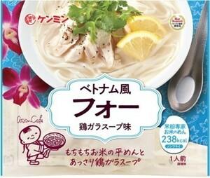 米粉専家 ベトナム風フォー 68.9g  【ケンミン食品 鶏ガラスープ味 米麺 ビーフン】