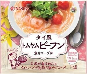 米粉専家 タイ風トムヤムビーフン 66g  【ケンミン食品 魚介スープ味 米麺 ビーフン】