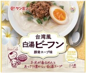 米粉専家 台湾風白湯ビーフン 71g  【ケンミン食品 豚骨スープ味 米麺 ビーフン】