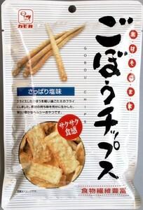 カモ井 素材そのまま ごぼうチップス 24g  【牛蒡チップ さっぱり塩味 サクサク食感 ヘルシーおやつ】