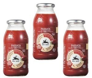 アルチェネロ 有機粗ごしトマトピューレー 500g×3個   【ALCE NERO 有機JAS EU有機認定 オーガニック トマトソース】