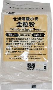 パイオニア企画 北海道産小麦 全粒粉 400g     【製菓材料 洋粉 こだわり食材 小麦粉】