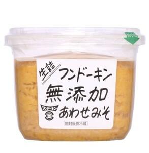 フンドーキン 無添加あわせみそ 850g  【フンドーキン醤油 こだわり 大分 生詰 味噌 白味噌】