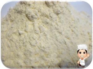 小麦ソムリエの底力 強力小麦粉 イーグル(強力粉 ニップン) 1kg