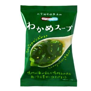 NATURE FUTURe わかめスープ  6.4g×10食    【コスモス食品 フリーズドライ 国産 国内産 化学調味料無添加 若布スープ】