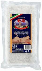 ユウキ食品 イタリアンロックソルト(岩塩) 800g×10袋   【YOUKI 塩 シチリア島 ミネラル 天然塩】