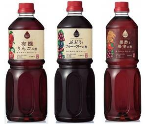 内堀醸造 フルーツビネガー 3種セット 1L×3本     【有機りんごの酢 ぶどうとブルーベリーの酢 黒酢と果実の酢】