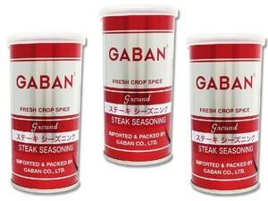 GABAN ステーキシーズニング(缶) 140g×3個   【ミックススパイス ハウス食品 香辛料 パウダー 業務用】