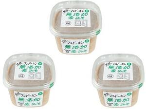 フンドーキン 無添加麦みそ 850g×3個  【フンドーキン醤油 こだわり 大分 生詰 味噌 麦味噌】