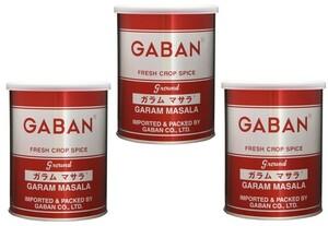 GABAN ガラムマサラ(缶) 200g×3個   【ミックススパイス ハウス食品 香辛料 パウダー 業務用】