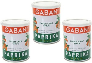 GABAN パプリカ パウダー (缶) 225g×3個   【スパイス ハウス食品 香辛料 粉 業務用 甘唐辛子 Papurika】