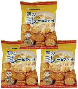 朝のミレービスケット(コーンポタージュ味) 70g×3袋   【野村煎豆加工店 高知 お菓子 駄菓子 やっぱりまじめ】