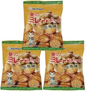 昼のミレービスケット(生姜味) 70g×3袋  【野村煎豆加工店 高知 お菓子 駄菓子 やっぱりまじめ】