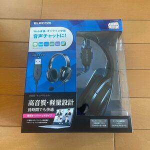 両耳オーバーヘッドタイプ USB ヘッドセット HS-HP30UBK