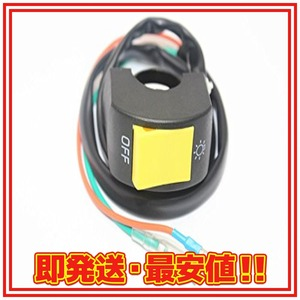 【ノーブランド 品】オートバイ ATVバイク 7/8 ハンドルバー ヘッドライト LED スポット ライト ランプ キル スイッ