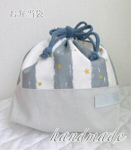 ハンドメイド  お弁当袋  巾着袋  ランチバッグ