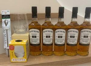 日本人気ウィスキー ボウモア12年 スコッチウイスキー  1本350ml 新品5本セット   新品グラス2個、マドラー1本付き