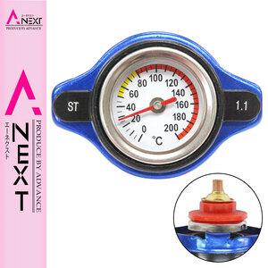 水温計付き ラジエーターキャップ 1.1k タイプB [ブルー/青色] フリード/FREED GB3 GB4 2008/05- エンジン型式/L15A