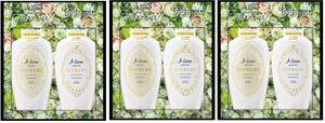【3個セット】ジュレーム アミノ シュプリーム シャンプー&コンディショナー 500ml&500ml