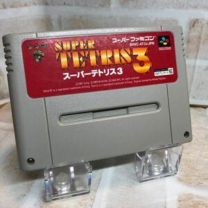 スーパーテトリス3 スーパーファミコン ソフト SFC
