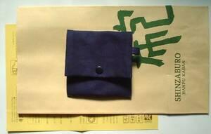 ■一澤信三郎帆布■2つ折りボタン留め財布 紺色 ■新品!!