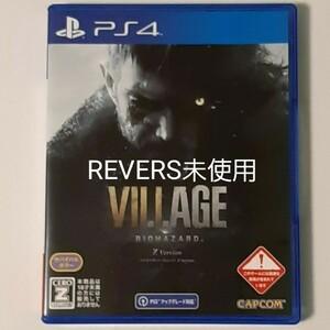【PS4】 BIOHAZARD VILLAGE Z Version [通常版] バイオハザード