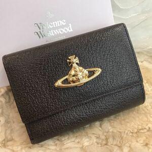 ☆美品☆ヴィヴィアンウエストウッド コンパクト財布 オーブ レザーVivienne Westwood 二つ折り財布 ダークブラウン