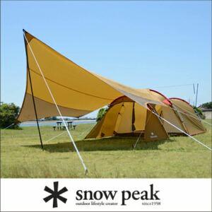 新品 snow peak テント タープ キャンプセット TTパック スノーピーク