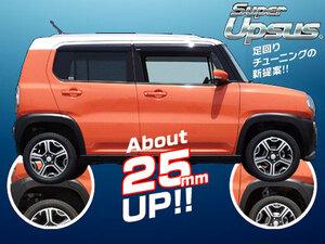 Новый товар  *  Hesperia  задний     супер  ...  [  передний  только  ]     Scrum (DG64V)    2005 /9  ~  27/3   K6A   4WD.  NA.  4 число  Van