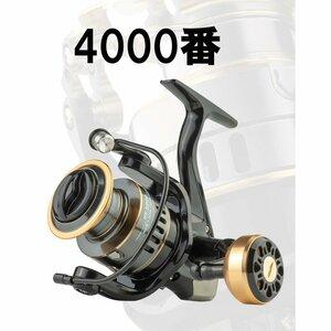 Z282 送料無料 フィッシング リール スピニングリール 4000番 釣り ギア比:5.2:1 最大ドラグ力:10KG 湖 川 淡水 海 ハンドル左右交換