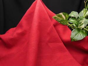 現品限り!掘り出し品!日本製!高級ブランドオリジナル!なかなか手に入らない!糸細上質リネン100%!赤紅!114cm巾×2,4m[250cm]